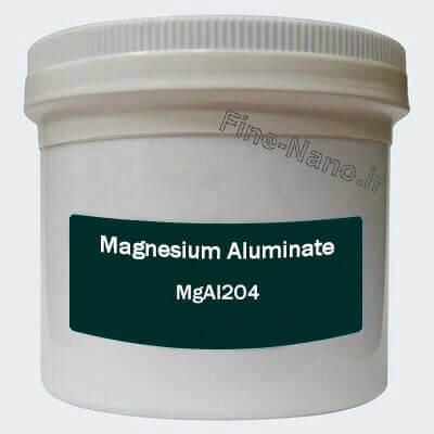 Spinel Aluminate Msagnesium. خرید اسپینل آلومینات منیزیم. قیمت اسپینل آلومینات منیزیم MgAl2O4. فروش اسپینل آلومینات منیزیم