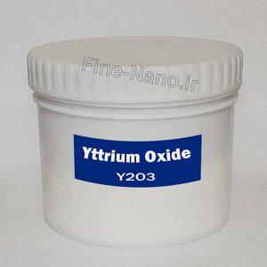 خرید نانو پودر اکسید ایتریم. فروش نانو ذرات اکسید ایتریوم. قیمت نانو اکسید ایتریوم.