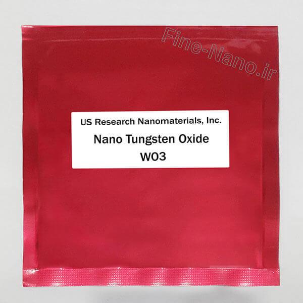 خرید نانو پودر اکسید تنگستن. فروش نانو ذرات اکسید تنگستن. قیمت نانو اکسید تنگستن.