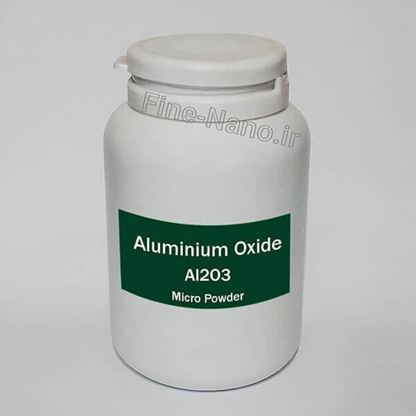 خرید اکسید آلومینیوم. فروش پودر اکسید آلومینیوم. قیمت پودر اکسید آلومینیوم.